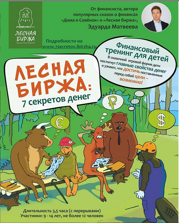 Медицинская книжка за 1 час в Чехове