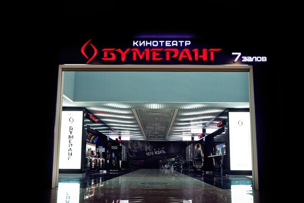 Тироля чехов кинотеатр матрица расписание настойчивый, страстный